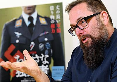 ヒトラーだけが悪人か ホロコーストに加担した普通の人たち 『ちいさな独裁者』:朝日新聞GLOBE+