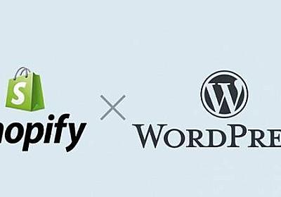 より自由度の高いECサイト構築が可能に アートトレーディング社がshopifyとWordPressの連携に対応したサービスを提供|ECのミカタ