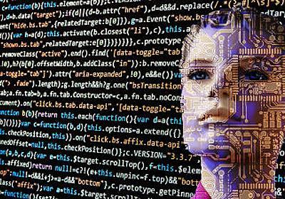 「AI」と「機械学習」は何がどのように違うのか?をわかりやすく解説するとこうなる - GIGAZINE