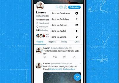 Twitterの投げ銭機能、PayPalで支払うと相手に住所がバレる? Twitter社「送金アプリの規約に基づく」 - ITmedia NEWS