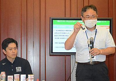 うがい薬でコロナ重症化抑制? 大阪知事が使用呼びかけ 専門家は懸念「害になりかねない」 - 毎日新聞