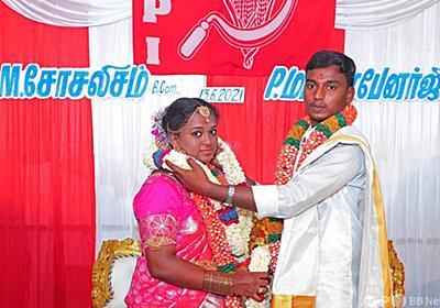 社会主義が結婚、共産主義とレーニン主義が式出席 インド 写真1枚 国際ニュース:AFPBB News