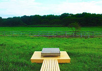 痛いニュース(ノ∀`) : 【北海道】 大自然にベッドだけの「天井も壁もないホテル」がオープン 1泊2日で4万3200円 - ライブドアブログ