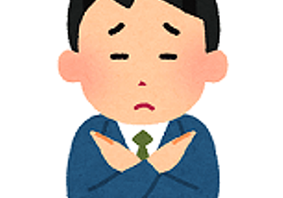 内定を承諾してから後悔、今から辞退はできるかマナーを解説! | 転職マニュアル