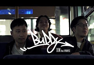 BIM - BUDDY feat. PUNPEE - YouTube