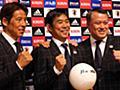 日本協会が森保一氏に次期監督就任を正式オファーへ - 日本代表 : 日刊スポーツ