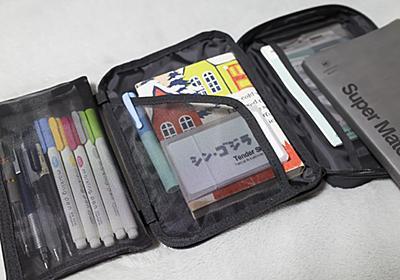 無印良品の取り外せるペンケース付き手帳カバーをポーチにしたら超優秀だった…! バッグインバッグにもピッタリなのよ | ROOMIE(ルーミー)