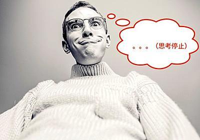 【あがり症(ビビリ症)の克服】人前で緊張しないためには集中力を鍛えろ!? | HOTNEWS