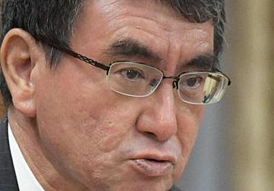 河野防衛相、沖縄タイムス記者のツイッターブロックか 「誹謗中傷あったと思う」 - 毎日新聞