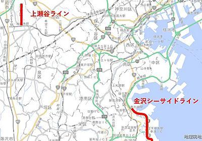 横浜市の新交通「上瀬谷ライン」成功の鍵は - 新市長は「再検討」 - 鉄道ニュース週報(294)   マイナビニュース