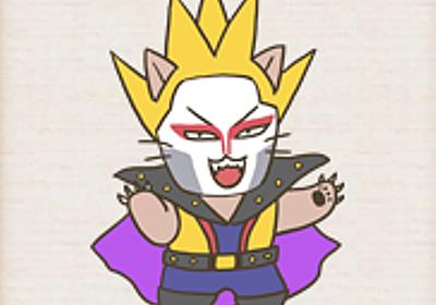痛いニュース(ノ∀`) : デーモン閣下、NHKアニメのキャラが「吾輩の姿の無断使用」であると激怒 - ライブドアブログ