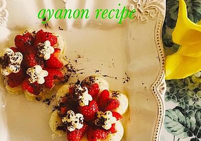 ひとくちStrawberry PieでHappyiness🍓 - 簡単レシピを楽しみながら〜1ヶ月食費1万円生活