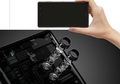 デュアルカメラの4K/HDRスマートフォン「Xperia XZ2 Premium」今夏発売 - AV Watch