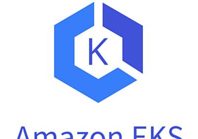 Amazon EKSのコンテナログをCloudWatchLogsに集約する   DevelopersIO