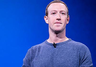 社員の一斉ストライキ・広告主のボイコット・独占禁止法調査など数々の問題に直面したFacebookのCEOは何を考えているのか?を示す音声が流出 - GIGAZINE