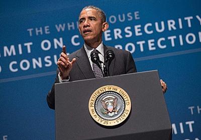 セキュリティキー、オバマ氏の選挙戦でハッカー対策に効果を発揮--YubicoのCEOが指摘 - CNET Japan