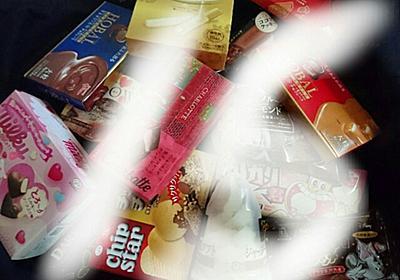 お菓子祭り!今回は新たなる挑戦!私のお腹は限界を越えるのか?【前編】 - 【のムのム】自然体つぶやきブログ