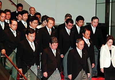 女性閣僚2人だけ。菅内閣での比率は10%、G7最低 | ハフポスト
