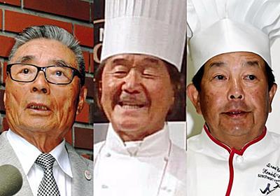 NHKに「料理の鉄人」3鉄人が集結 福井アナも登場でネット「キタ-」/芸能/デイリースポーツ online