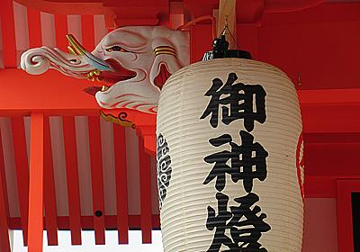 久々の京都は年末です。その1 - pochinokotodamaのブログ