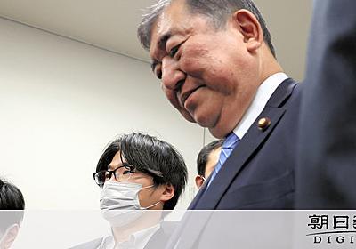危うい賭けに出た石破氏 大将辞任の派閥には解体論も:朝日新聞デジタル