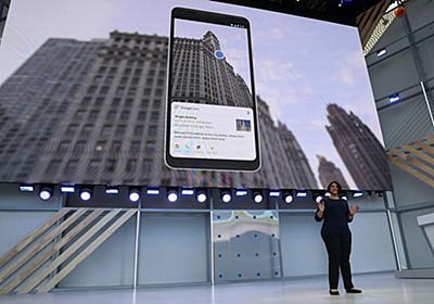 【Google I/O 2018】Google Mapの新機能に会場から歓声! | RBB TODAY