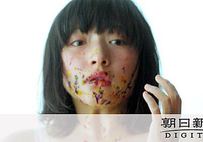 50秒の映像、黒塗りに 五輪熱の裏で広がる自粛の空気 [通わぬ言葉]:朝日新聞デジタル