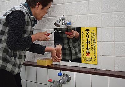 銭湯の鏡に広告を出した話 :: デイリーポータルZ