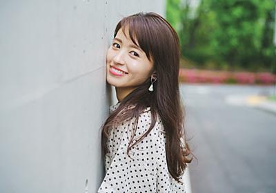 【インタビュー】愛されるアイドルから、エレガントな女性に。逢田梨香子が色彩を帯びるとき - ライブドアニュース