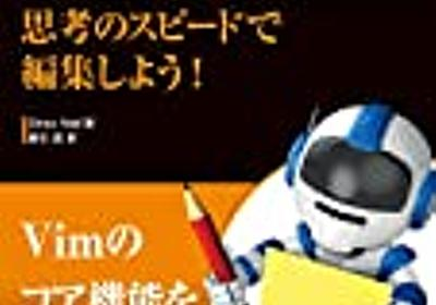VimConf 2018と私 - the code to rock