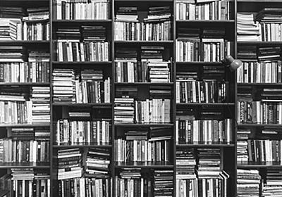 Amazonのアルゴリズムは、こうして「ディストピアな書店」をつくりだす | WIRED.jp