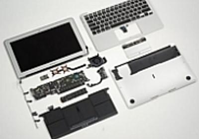 フォトレポート:分解、新「MacBook Air」11インチモデル--超薄型ノートブックの内部 - CNET Japan