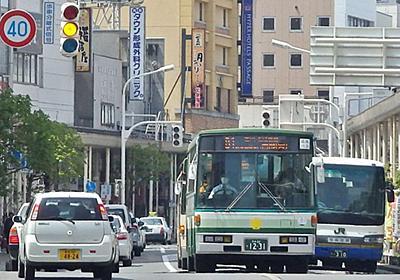 「グーグルマップ」に載るとバスは便利になる | ローカル線・公共交通 | 東洋経済オンライン | 経済ニュースの新基準