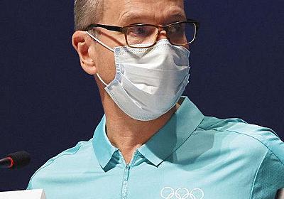 「弁当を廃棄するなら僕たちに回して」IOC会見にボランティアの大学生が乱入するハプニング…質問しようと手を挙げるも制止される【東京五輪】:中日スポーツ・東京中日スポーツ