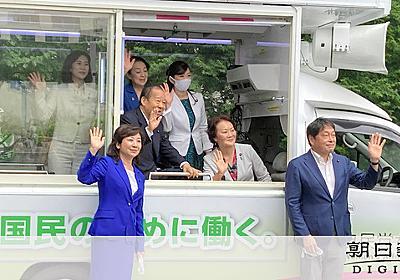 二階氏が発案「女性局宣伝カー」 女性政策の「結果」?:朝日新聞デジタル