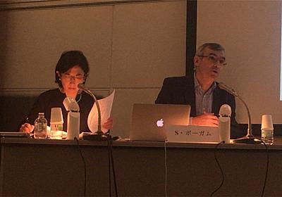日本の貧困は「降格する貧困」に近づいている。セルジュ・ポーガム『貧困の基本形態』講演から。 - 望月優大のブログ