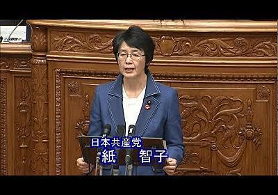 農水委員長の解任決議案 賛成討論 - YouTube