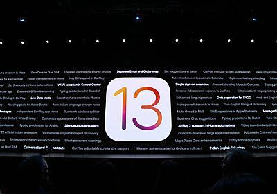 iOS13の「メモ」アプリ、放送禁止用語を自動修正すると判明 - iPhone Mania