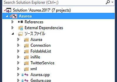 Desktop Bridgeで既存のWin32アプリを手軽にパッケージングしたい - tmytのらくがき
