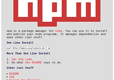 今更だけどDotcloud上にnode.js環境をデプロイしてみる(1) « ひよっこ。