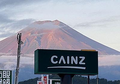 30年間で集めた富士山グッズ総数3万点! 究極のコレクターが語る富士山の魅力 | となりのカインズさん