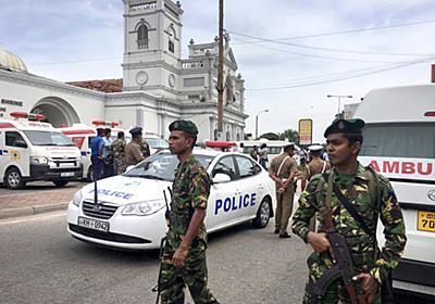 スリランカ6カ所で爆発 138人死亡と報道 (写真=AP) :日本経済新聞