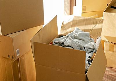 引越し後に部屋が散らかる人は「荷造り」に75%原因がある   タスカジ最強家政婦seaさんの人生が楽しくなる整理収納術   ダイヤモンド・オンライン