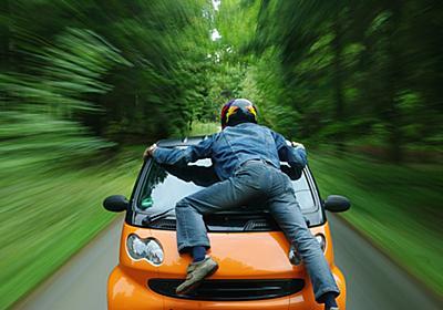 【緊急企画】あおり運転厳罰化!証拠がなければ意味がないドライブレコーダーの種類と人気ドライブレコーダーをご紹介 - タブチマンの良い物紹介のコーナー