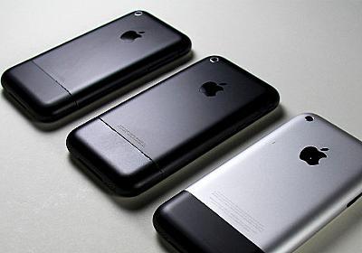 Apple製品の「スペースグレー」、色の推移を見てみる - iPhone Mania