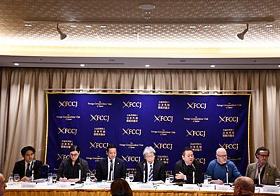 カルロス・ゴーン氏弁護団会見で露わになった、日本の司法の前近代的システムに海外メディアが驚愕 | ハーバービジネスオンライン