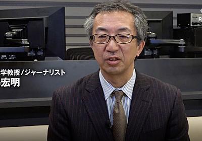 【炎上】ホテルの予約キャンセルを忘れた水島宏明教授(上智大学)、逆恨みで告発記事を書いて復讐 | netgeek