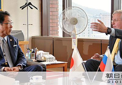 丸山議員を「ばかな国会議員」 函館市長が強く批判:朝日新聞デジタル