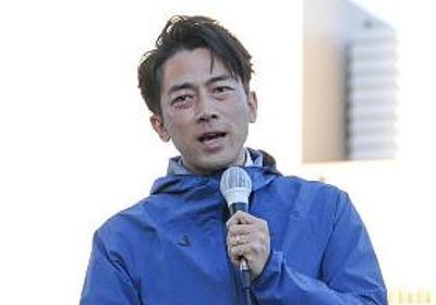 【衆院選】小泉進次郎「地元がホームタウン」