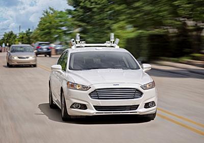ハンドルもペダルもない自動運転カーを2021年までに完成させるとフォードが宣言 - GIGAZINE